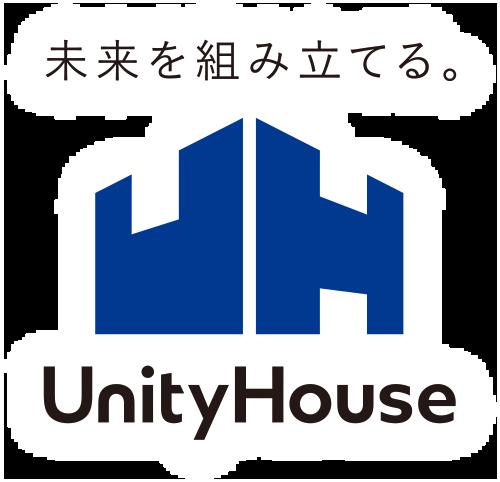 ユニティハウス